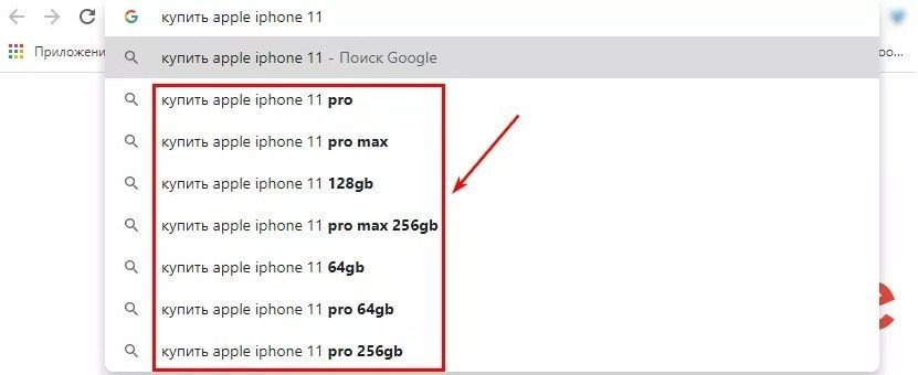 Пример поиска низкочастотных запросов в поисковых подсказках Google по товару «iphone 11 pro»